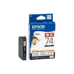 (業務用40セット) EPSON エプソン インクカートリッジ 純正 〔ICBK74〕 ブラック(黒) B0759XCKT9