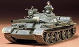 Tamiya Russian T-62A Tank 1:35 Scale Model Kit