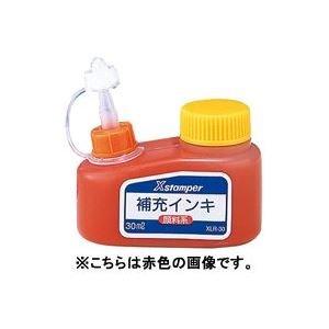 (業務用50セット) シヤチハタ Xスタンパー用補充インキ 【顔料系/30mL】 ボトルタイプ XLR-30 藍   B01MCVRM4O