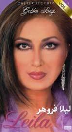 Golden Songs of Leila Forouhar, ''4 CD Pack'', ''Box Set''