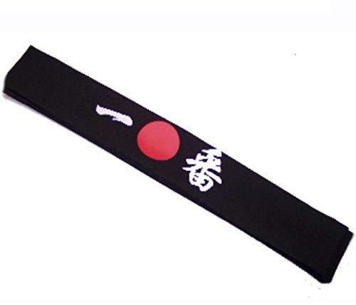 Zoomy Far Lejos zoomy: estilo japonés restaurante Sushi Bar Chef/Cook, Cinta de cabeza, Sushi cocineros diadema Ichiban,...