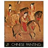 Chinese Painting, Skira-Rizzoli Staff and James Cahill, 0847800792