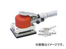 信濃機販(SHINANO) サンダー 吸塵式 SI-3011A (レザータイプ)  B00BB2X6QG