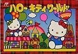Hello Kitty World, Famicom Japanese NES Import