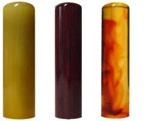 印鑑はんこ 個人印3本セット 実印: オランダトビ 18.0mm 銀行印: アグニ 15.0mm 認印: 琥珀 15.0mm 最高級もみ皮ケース&化粧箱セット B00AVQMMV8