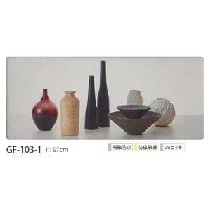 透明調 飛散防止UVカット ガラスフィルム サンゲツ GF-103-1 97cm巾 7m巻 B07PHK91JP