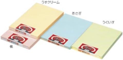 色ケント紙 8切100枚 浅黄 190-161