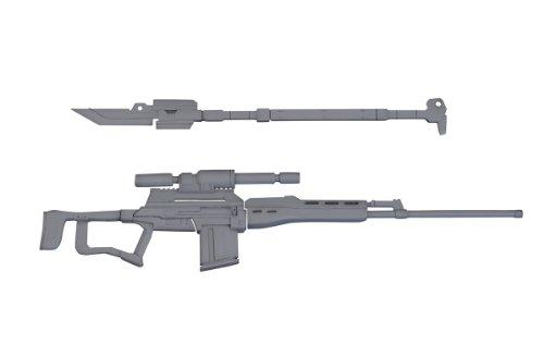 Kotobukiya MSG (Modeling Support Goods) Series Weapon Unit Halberd Sniper Rifle Mw09r (Resale) (Plastic Parts) -