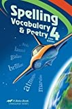 Spelling Vocabulary & Poetry 4, Fifth Edition (2008 Copyright)