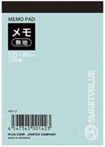 ( お徳用 300セット ) ジョインテックス メモ 3冊パック P011J-3P