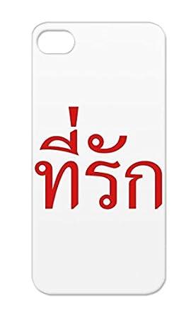 thai dating phuket