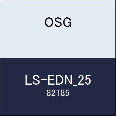 OSG エンドミル LS-EDN_25 商品番号 82185