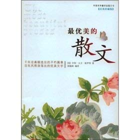Paperback The most beautiful proses Book