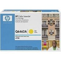 HP Color LaserJet 4730xm mfp Compatible Toner Cartridge Yellow Q6462A -