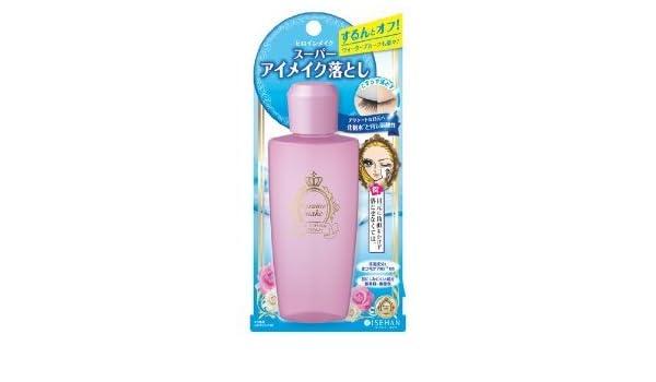 Amazon.com : Isehan Japan Kiss Me Japan Heroine / Makeup Mascara ...