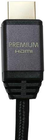 ミヨシ PREMIUM HDMI認証ケーブル 5m ブラック HDC-PR50/BK ミヨシ