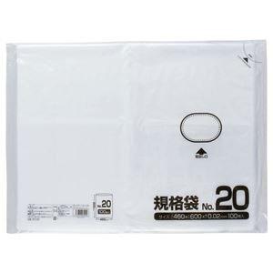 (まとめ) クラフトマン 規格袋 20号 ヨコ460×タテ600×厚み0.02mm HKT-026   B076YV2LJL