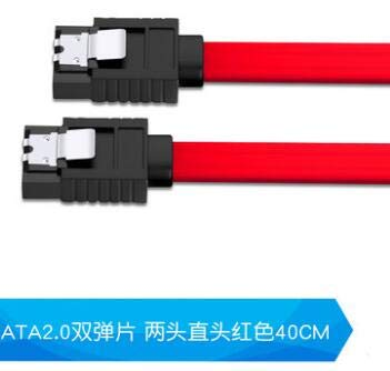 Color: 3.0-50cm-black-elbow Gimax High-speed SATA2.0 SATA3.0 data cable 6Gb//s computer motherboard cable double shrapnel