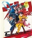 【Loppi・HMV限定】ウレロ☆無限大少女 DVD-BOX