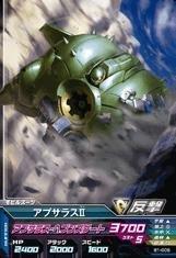 Gundam Tryage B1-005 / Apsaras Iic