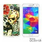 OnlineBestDigital - Skull Pattern Hardback Case for Samsung Galaxy S5 - Japan Style Skull Pattern
