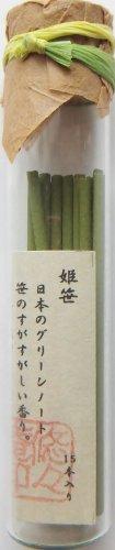 流用するロードされた大声で悠々庵 マイナスイオン香(太ビン)姫笹