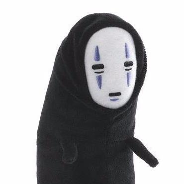 GUND Spirited Away No Face Stuffed Plush, 8