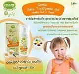 ENFANT Organic Gentle Baby Toothpaste Gel 30 ml