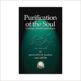 purification of the soul english edition
