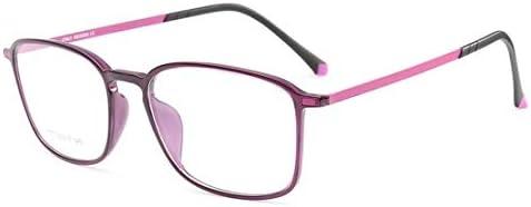 H54eru1z 男性の非処方眼鏡用さんシリコーンゴム先端眼鏡フレーム 6awa23z (Color : Purple)