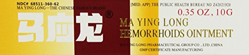 Mayinglong Musk Hemorrhoids Ointment Cream - 3PK (US English Label)