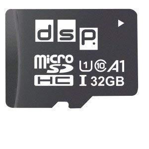TALLA 32 GB. 'DSP Memory maxiops A1MicroSD Tarjeta De Memoria para Galaxy S4 32 GB