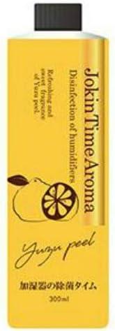 加湿器の除菌タイムアロマ ユズピール300ml × 8個セット