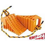 ジェットイノウエ(JET) 車輪止め 2個入 乗用車用 オレンジ ロープ付 509985