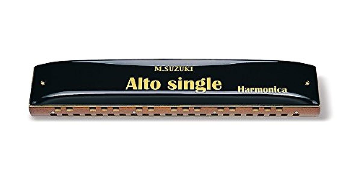 [해외] SUZUKI 스즈키 알토 싱글 하모니카 AS-37