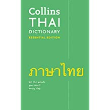 Collins Thai Dictionary Essential Edition: Bestselling bilingual dictionaries