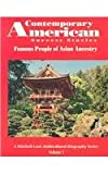 Contemporary American Success Stories: Famous People of Asian Ancestrypat Suzuki; Minoru Yamasaki; An Wang; Conni E Chung; Carlos Bulosan (A Mitchell Lane Multicultural Biography Series), Barbara J. Marvis, 1883845068