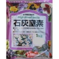 3-23 あかぎ園芸 石灰窒素 1kg 20袋 B07MBQP63B