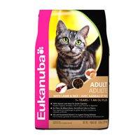Eukanuba Adult Lamb and Rice Formula Dry Cat Food, My Pet Supplies