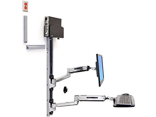 Ergotron 45-359-026 - LX SIT STAND WALL MOUNT SYSTEM - SMALL BLACK CPU HOLDER POLISHED