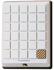 Panasonic KX-T30865-W Door Intercom