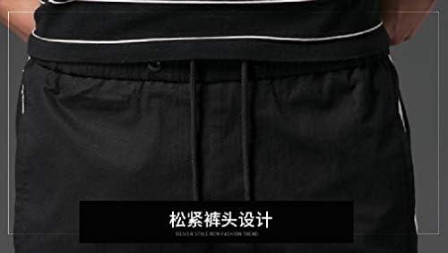 Tootess メンズアスレチックドローストリングストライプ弾性ウエストスポーツジョガーパンツ
