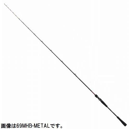 ダイワ(Daiwa) ロッド 紅牙 MX 69MHB メタルの商品画像