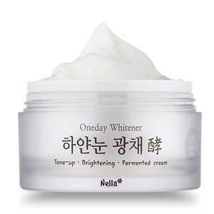 White Face Beauty Cream