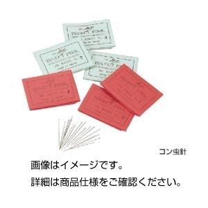 (まとめ) コン虫針 無頭 5号 0.6mm (×20セット)   B077JLM6S9