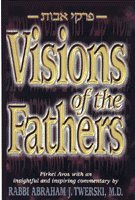 Visions of the Fathers: Pirkei Avos with an Insightful and Inspiring Commentary by Rabbi Abraham J. Twerski, M.D.