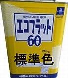 日本ペイント エコフラット60(水性・艶消し) 標準色 N-90 20Kg