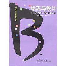 Logo Design(Chinese Edition)