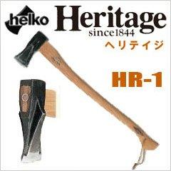 ヘルコ ヘリテイジ HR-1