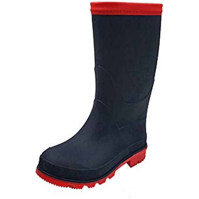 WBuffalo Kid's Rain Boot Rubber Rain Shoes Pure Color Fit for Boys Girls
